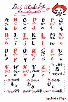 abc-1.jpg