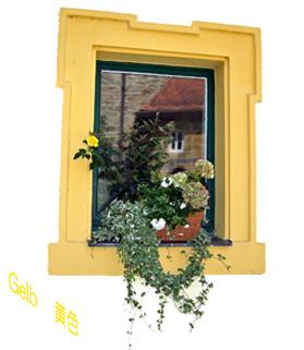 farbe-gelb765b.jpg